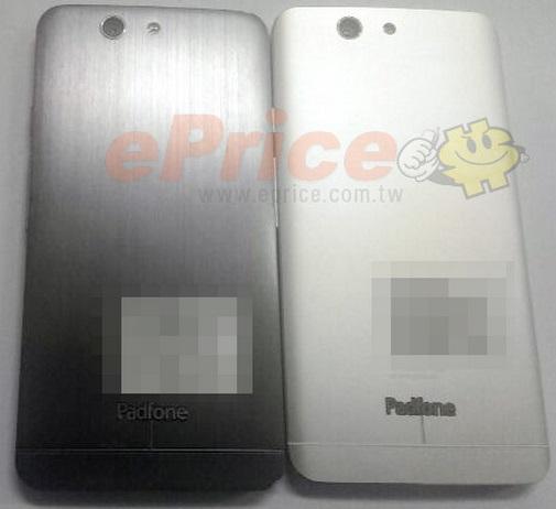 Noi imagini cu ASUS PadFone Infinity A86 Își fac apariția, ar putea debuta În sept