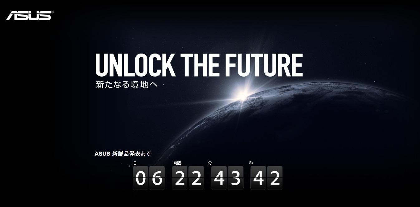 """ASUS pregăteşte un nou eveniment """"Zen"""" pentru 28 octombrie, ar putea lansa un smartwatch nou şi un smartphone"""