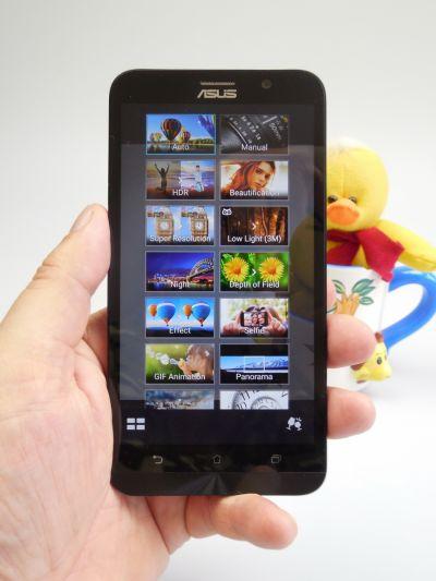 Optiunile camerie lui ASUS ZenFone 2