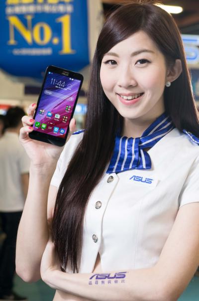 Asus ZenFone 2 în versiunea cu 4 GB RAM și 128 GB de stocare va fi lansat pe 18 iunie în Taiwan