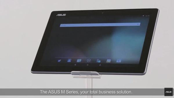 ASUS pregăteşte seria de tablete ZenPad M, cu diagonale de 7 sau 10 inch; Modele pentru profesionişti, cu procesoare Intel Atom (Video)