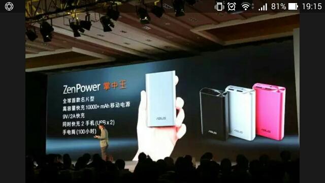 ASUS anunţă noi căşti ZenEar pentru ZenFone 2, dar şi alte accesorii din seria Zen