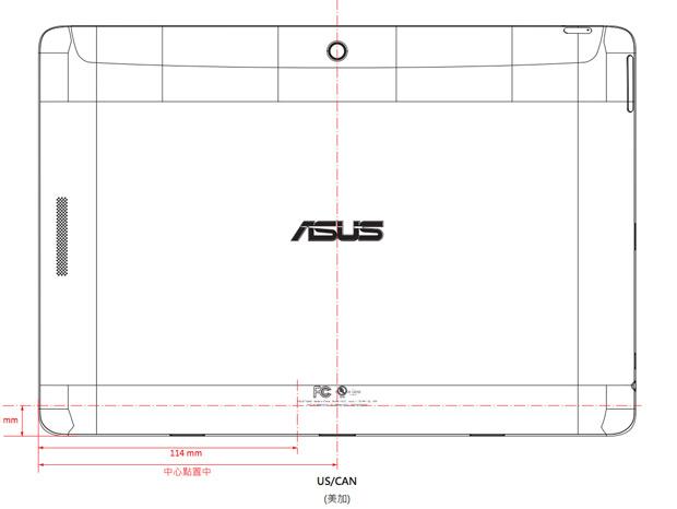Noul ASUS Transformer Pad
