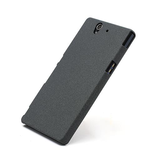 Carcasa Sony Xperia Z - Ultraslim antiamprente gri de la CUBZ