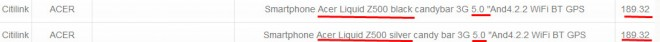 Acer Liquid Z500 primește certificare din partea GFC; vine cu display de 5 inch și va costa 190$