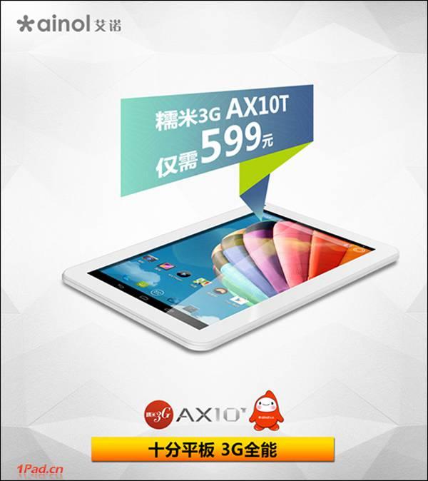 Ainol AX10t, tabletă atractivă de 10 inch ce vine cu 3G și preț de 100$