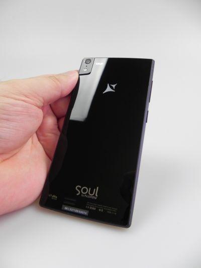Designul lui Allview X2 Soul