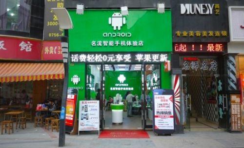 Doar În China se poate: magazin Android (fizic) cu produse... iPhone?!