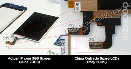 Componente ale viitorului iPhone au scapat pe web; Apple iPhone 4, modelul pe 2010?