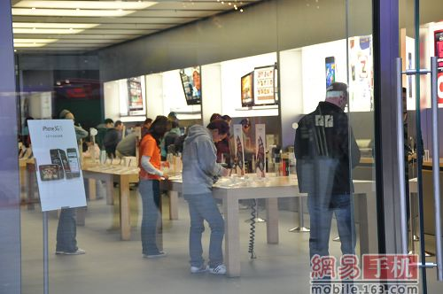 iPhone Apple Store - China Unicom