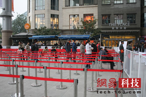 iPhone Launches in China, Locals More Fond of Clones?