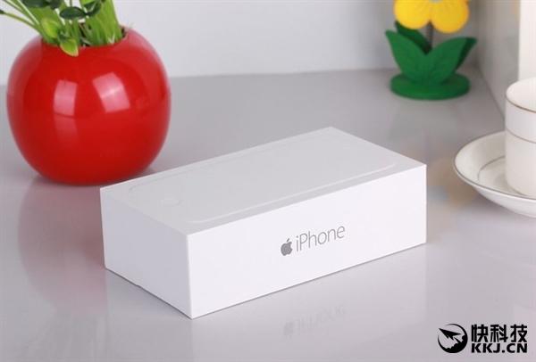Ambalaj iPhone 6