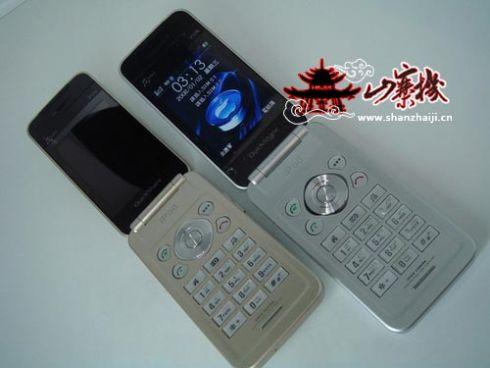 iPhone cu clapeta, V126, o clona chinezeasca!