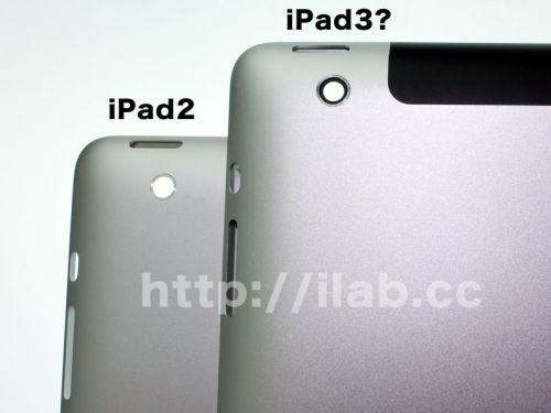Noi imagini cu iPad 3: carcasă, componente, ecran Sharp!