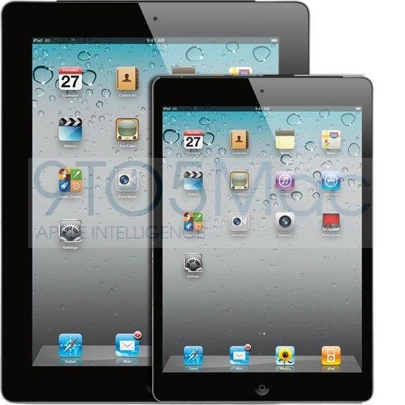 iPad Mini ar putea arăta ca un iPod Touch mai mare