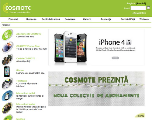 iPhone 4S Cosmote