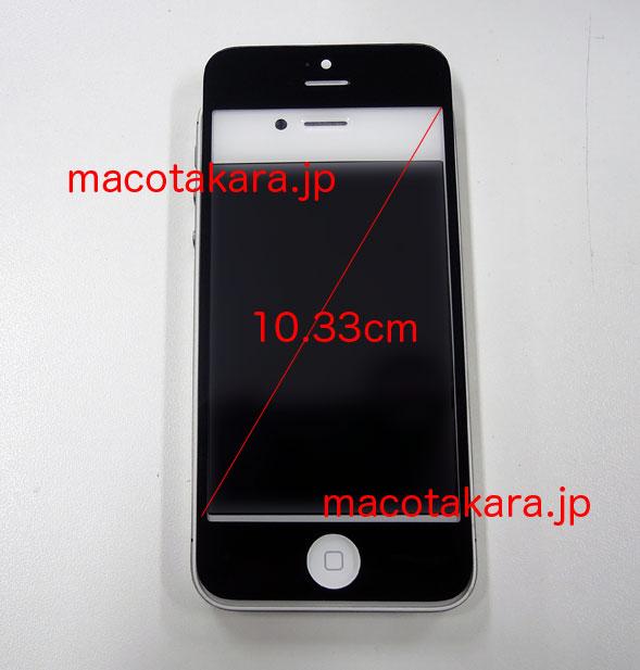 Părți din Noul iPhone filmate În Japonia! Iată o comparație de mărime a panoului frontal - iPhone 5 vs iPhone 4S (Video)