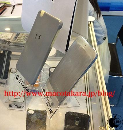 O machetă de iPhone 6 Își face apariția la Hong Kong Electronics Fair 2014, seamănă cu un model HTC
