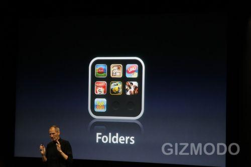 iPhone OS 4.0 - Folders