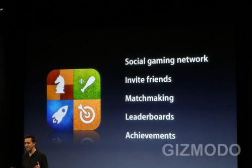 iPhone OS 4.0 - Game Center