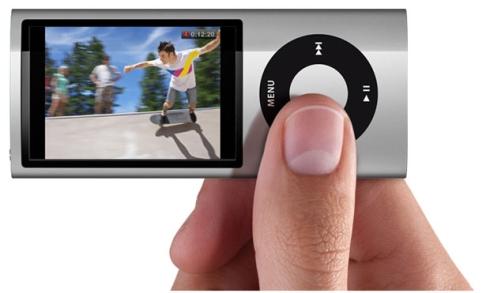 Noul iPod
