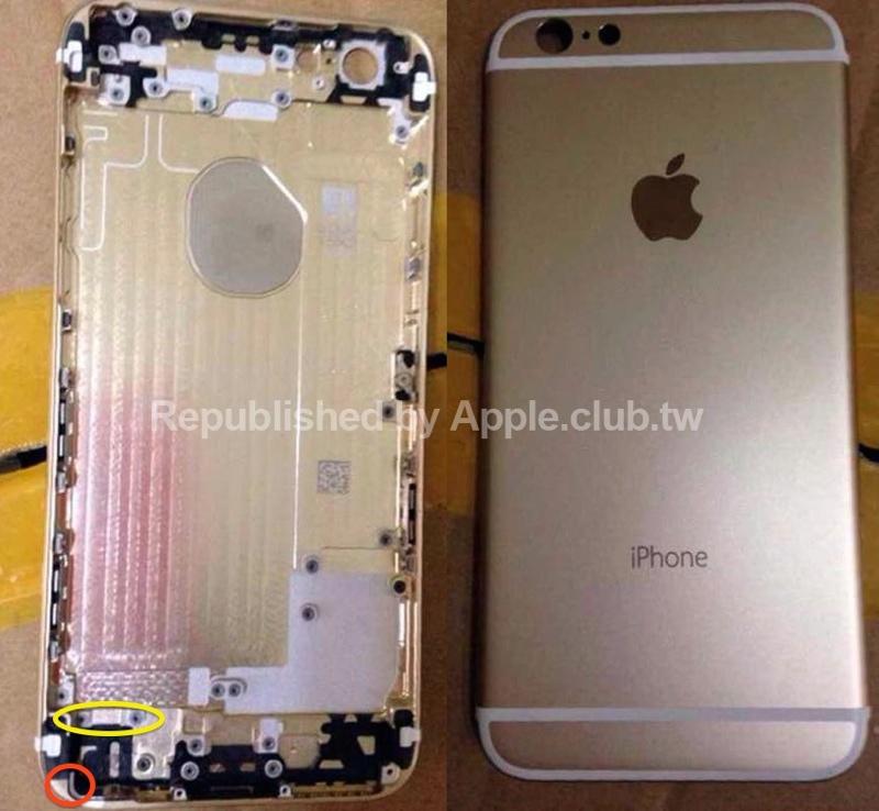 Noi componente ale lui iPhone 6 ajung pe web; panoul spate Își face din nou apariția