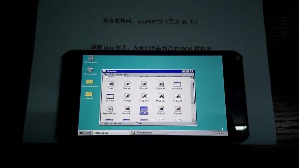 Nostalgie după blue screen? Windows 95 rulează pe un iPhone 6 Plus, portat de un programator chinez