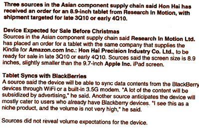 BlackBery Tablet
