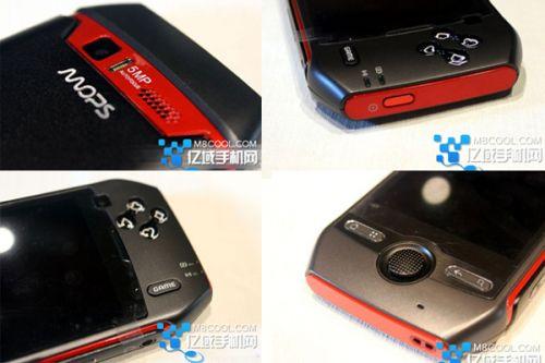 Telefonul Android pentru gameri MOPS Shadow T800, un rival pentru Xperia Play?