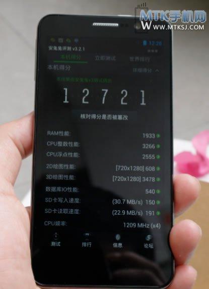 Xiaocai G6 Benchmark