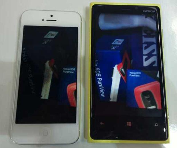 Nokia Lumia 920 versus iPhone 5: test de captură cu luminozitate scăzută
