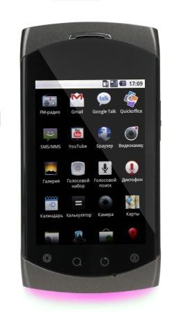 Highscreen Cosmo, telefon de la ruși cu iluminare LED În partea inferioară