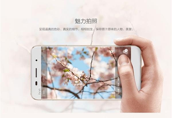 Coolpad Ivvi i Plus este un nou telefon ultra-subțire, cu talie de 5.5 mm, lansat în China