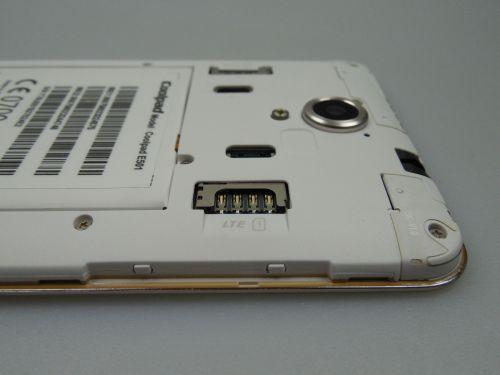 Bateria lui Coolpad Modena
