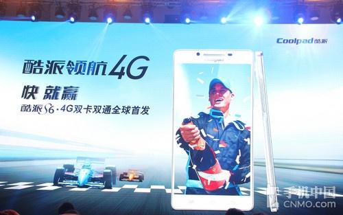 Coolpad lansează În China modelul S6; primul Dual SIM - Dual Standby 4G din lume