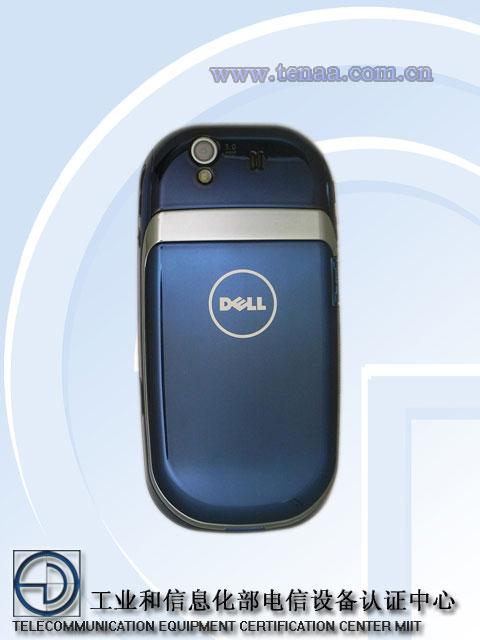 Dell 3iX