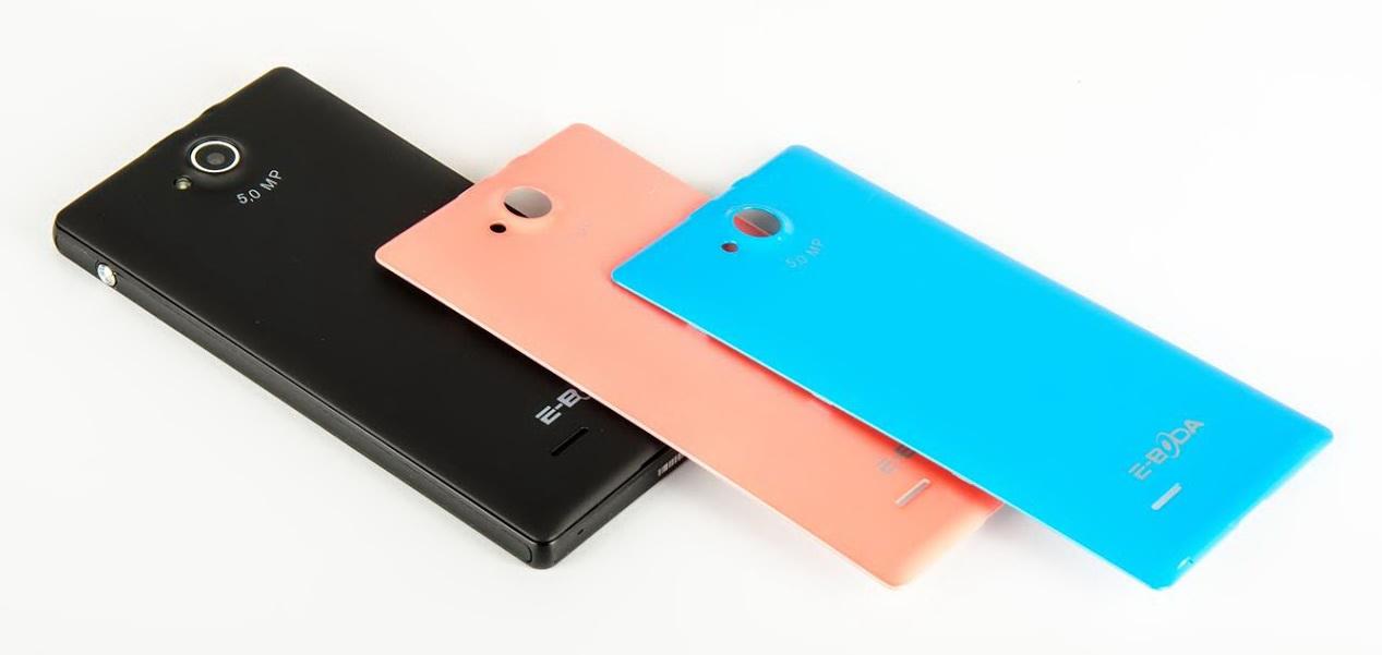 E-Boda lansează un smartphone colorat de vară, Rainbow V45
