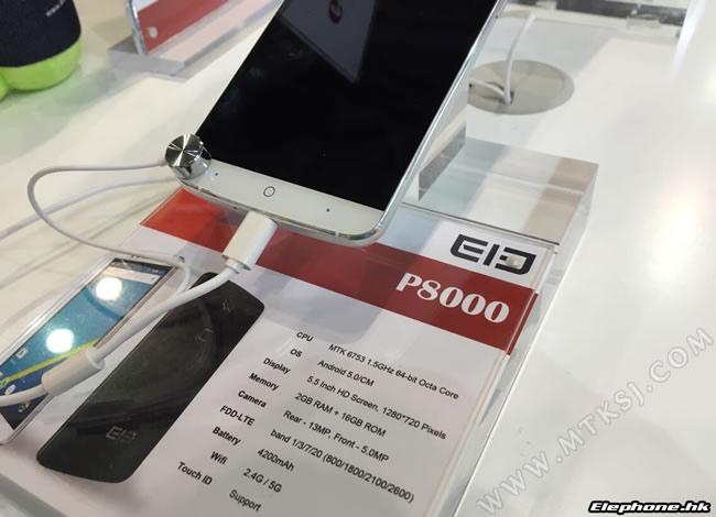 ElePhone P8000 va sosi cu o baterie generoasă de 4200 mAh şi procesorul MediaTek MT6753; Preţul ar putea fi foarte accesibil!