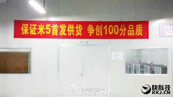 Foxconn solicită ore în plus de muncă de la angajaţii săi, pentru a face faţă producţiei lui Xiaomi Mi 5