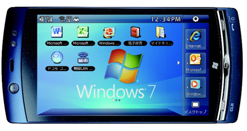 Detalii complete despre telefonul dual boot Windows 7/Symbian Fujitsu LOOX F-07C