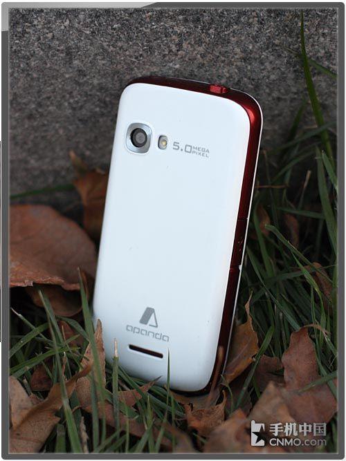 GPhone A60