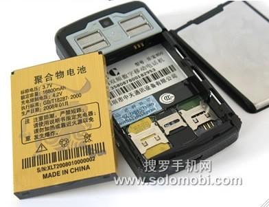 Baterie LionKing800