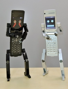Transformers Phone