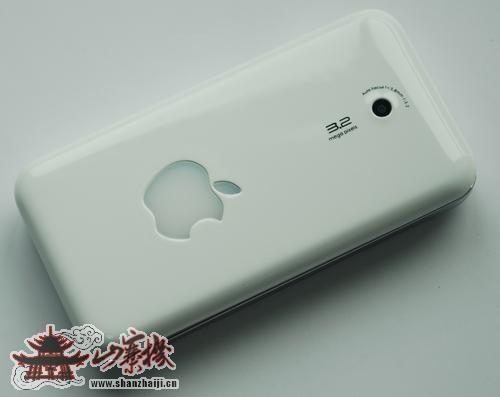 Clona iPhone cu clapeta