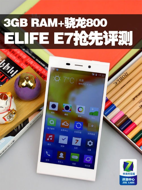 Allview X1 Xtreme - Gionee Elife E7