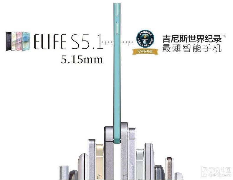 Gionee Elife S5.1 recunoscut de Guiness World Records ca fiind cel mai subțire telefon din lume