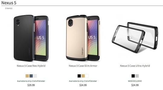 Nexus 5 se lansează de Halloween in Play Store, conform unei noi scăpări