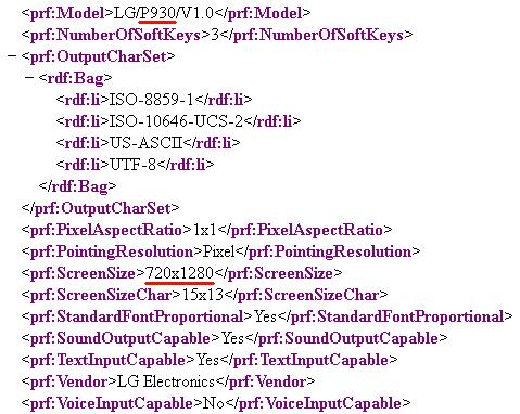 LG Nexus 3 XML - LG P930