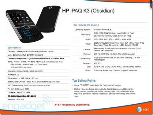 HP iPAQ K3