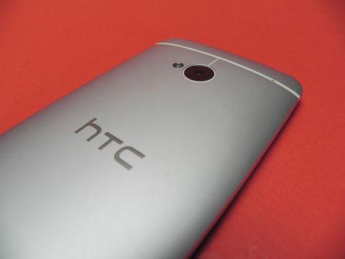 Spatele lui HTC One